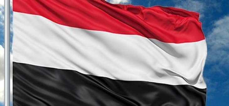 وزير الإعلام اليمني: المطلوب هو وقف كامل للغارات الجوية في كل اليمن وفك الحصار