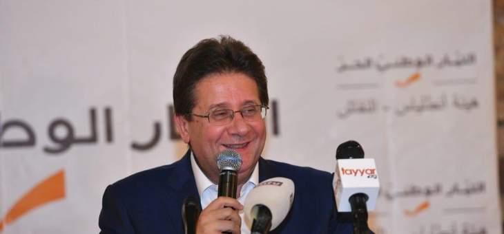 كنعان: عهد الرئيس عون يجب ان ينجح لأنه ليس عهد التيار بل جميع اللبنانيين
