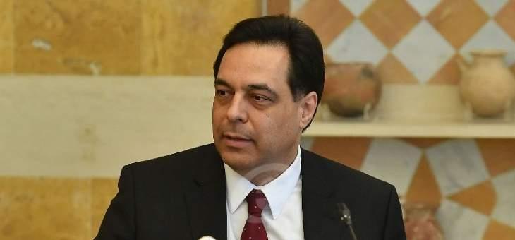 حسان دياب: نحن مع العودة الآمنة لكل من يرغب من المغتربين اللبنانيين