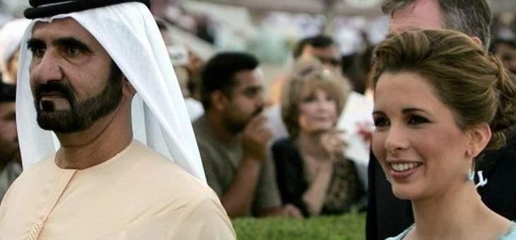 الأخبار: هروب زوجة حاكم دبي تم بمساعدة أبوظبي وبالتنسيق مع السعودية