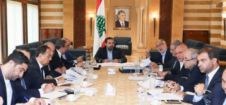 الحريري ترأس اجتماعا للجنة الإصلاحات لدرس الإصلاحات المالية والاقتصادية
