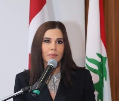 ستريدا جعجع دعت لبنانيي الانتشار للتسجيل والمشاركة في الإستحقاقات الإنتخابيّة المقبلة