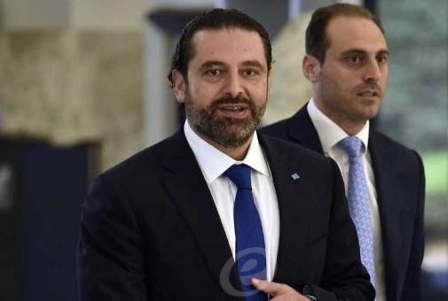 وصول الحريري إلى مجلس النواب للمشاركة بالاستشارات النيابية غير الملزمة