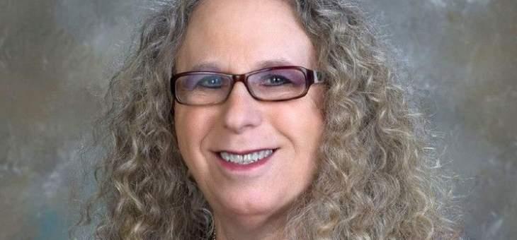 تعيين متحولة جنسيا لأول مرة في منصب حكومي أميركي