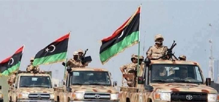 الجيش الليبي: القوات الجوية تمكنت من السيطرة على كامل المنطقة الممتدة من سيرت حتى الحدود التونسية