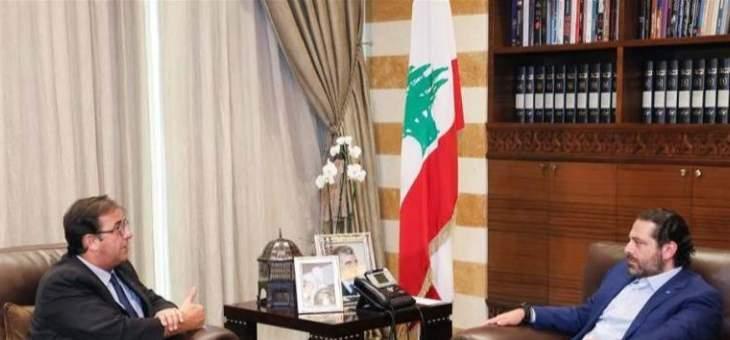 الحريري التقى السفير الفرنسي في لبنان برونو فوشيه