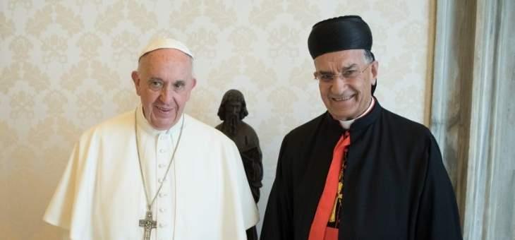 البطريرك الراعي سلم البابا فرنسيس تقريرا عن الاوضاع وجدد دعوته لزيارة لبنان