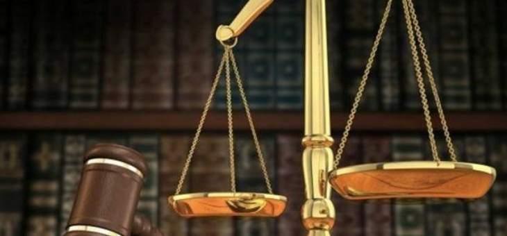 القضاء الأعلى: لا صحة للمعلومات عن وجود إصابات بكورونا بقصر عدل بعبدا