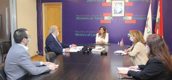 وزيرة العمل طلبت من سفيرة سيرلانكا وقنصل غانا  تزويد الوزارة بلوائح من يرغب من العمال بمغادرة لبنان