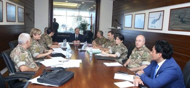 بو صعب ناقش مع أعضاء لجنة موازنة الجيش اللبناني بنود موازنة الجيش للعام 2020