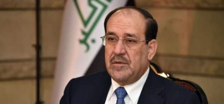 المالكي دعا الحكومة إلى التصدي لمحاولة تسلل عناصر داعش الفارين من سوريا إلى العراق