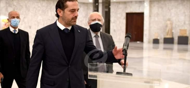الجمهورية: عون ينتظر ان يبادر الحريري الى زيارة بعبدا لمتابعة مشاورات التأليف بينهما