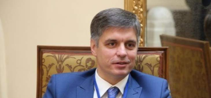 وزير خارجية أوكرانيا: أصبح من الصعب على الغرب الالتزام بالعقوبات ضد روسيا