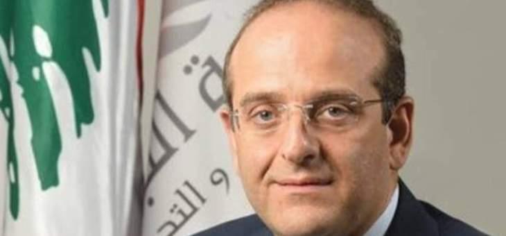 """رائد خوري لـ""""النشرة"""": شحّ الدولار يندرج باطار سياسة يتبعها مصرف لبنان لتفادي انخفاض احتياطه"""
