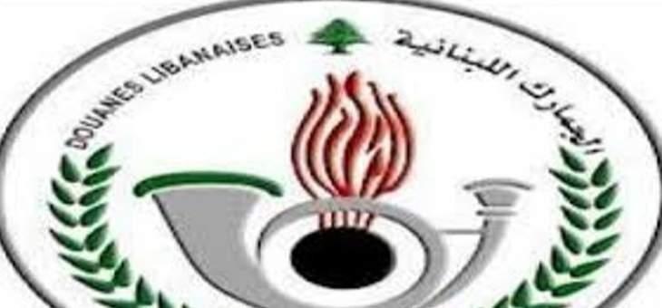 توقيف سيارة محملة بالدخان والمعسل المهرب بالقرب من مصفاة طرابلس