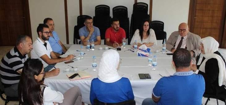 لقاء تنسيقي في بلدية صيدا للبحث باوضاع المنطقة الانمائية وحاجات المواطنين