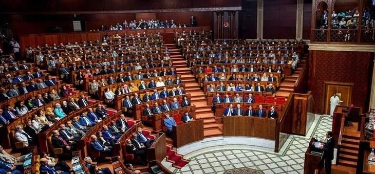 حزب التقدم والاشتراكية ينسحب من الحكومة المغربية