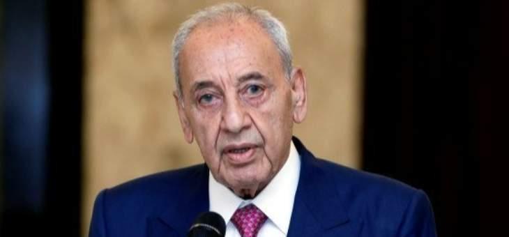 بري: لا علم لي بوجود إشارات سلبية حول استهداف أميركي لمصارف لبنانية