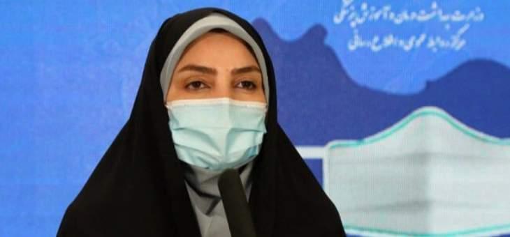 الصحة الإيرانية: 123 وفاة و11420 إصابة جديدة بكورونا خلال الـ24 ساعة الماضیة