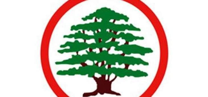 القوات اللبنانية: نديم شماس لا يعبر عن موقف الحزب الرسمي