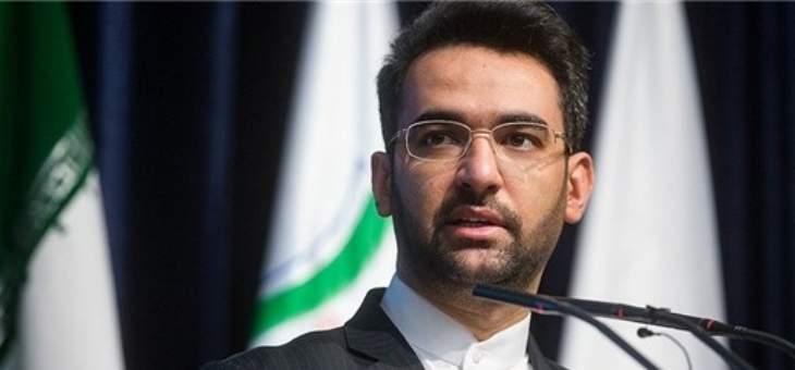 وزير الإتصالات الإيراني: أحبطنا 33 مليون هجوم سيبراني خلال العام الأخير