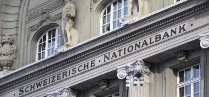 """تفاصيل """"اتهام"""" سويسرا لرياض سلامة: """"اختلاس"""" وبناء ثروة من المال العام؟!"""