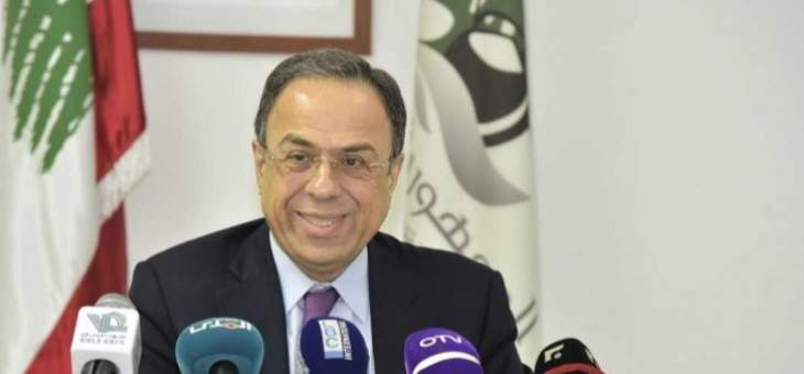 بطيش أكد ضرورة تشجيع قطاعات الإنتاج الأساسية في لبنان