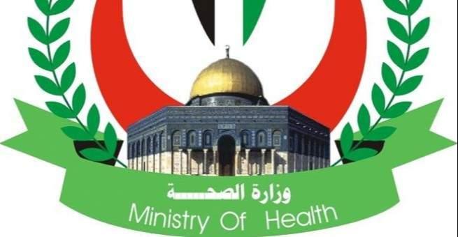 الصحة الفلسطينية: مقتل فلسطيني بغارة اسرائيلية على غزة