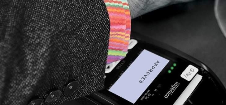 شركة بريطانية تصمم قميصا ذكيا يعمل كبطاقة ائتمان