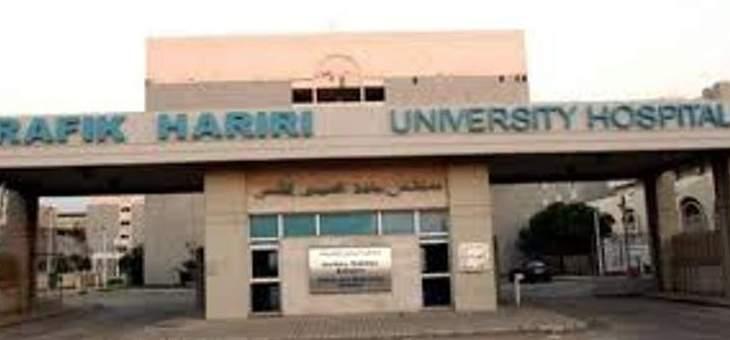 مستشفى بيروت: 64 اصابة بكورونا في العزل و35 حالة شفاء تام