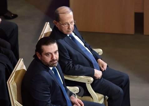 مرجع للجمهورية: الصورة التشاؤمية تلخّص كلّ المقاربات الداخليّة والخارجيّة للواقع اللبناني
