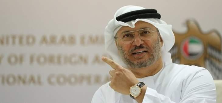 قرقاش: قطر تستهدف الإمارات والسعودية عبر اليمن