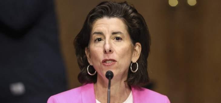 """وزيرة التجارة الأميركية: أمامنا طريق طويل لكي نتعافى من """"كورونا"""""""