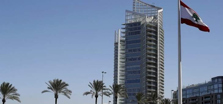 MTV: لبنان لن يخسر أموال سيدر وهناك دينامية جديدة منتصف الشهر المقبل