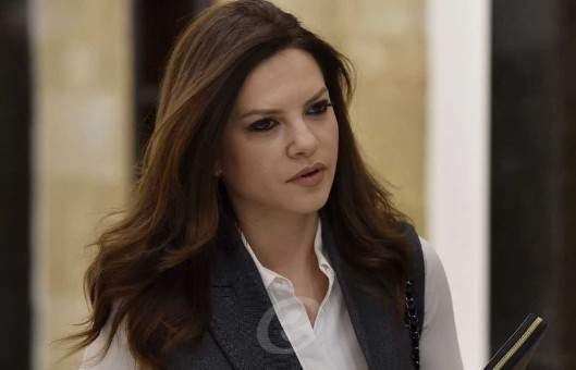 انضمام الوزيرة فيوليت الصفدي إلى جلسة مجلس الوزراء في قصر بعبدا