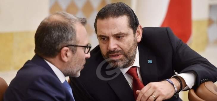 مصادر بيت الوسط للـNBN: الحريري محكوم بلقاء باسيل لأنه رئيس أكبر تكتل نيابي