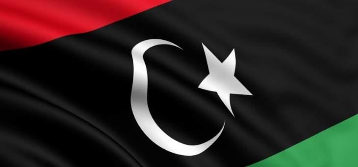 بعثة الأمم المتحدة في ليبيا: قلقون من أعمال العنف في حقل الفيل النفطي