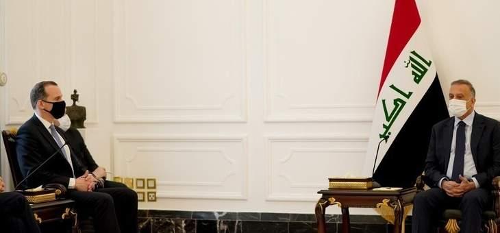 رئيس الحكومة العراقية بحث مع منسق البيت الأبيض انسحاب القوات المقاتلة