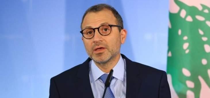 باسيل: لدينا خلافات سياسية ونسعى لتكوين حكومة إصلاحية وسنخدم لبنان من موقع المعارضة