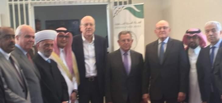 افتتاح الجزء الأول من مركز الأمير نايف بن عبد العزيز لغسيل الكلى في مستشفى المقاصد