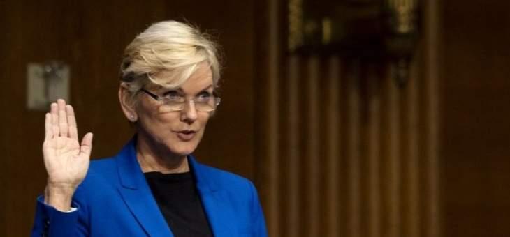 وزيرة الطاقة الأميركية: علينا تحديث الترسانة النووية لبلادنا
