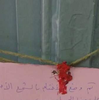 اقفال مطعم في الزهراني يشغله سوريون مخالفون