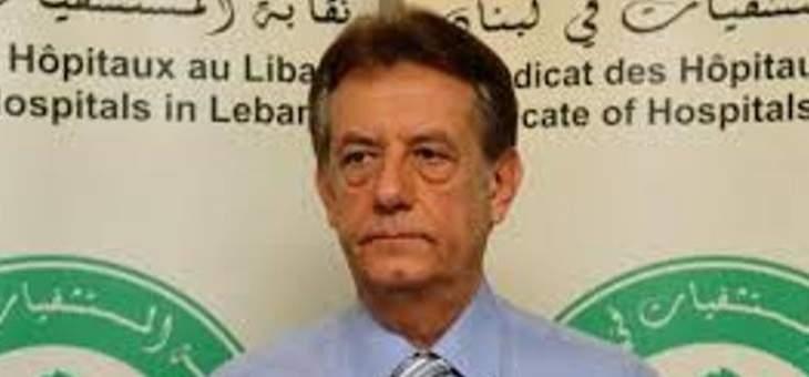 سليمان هارون: لا فساد في القطاع الصحي في لبنان