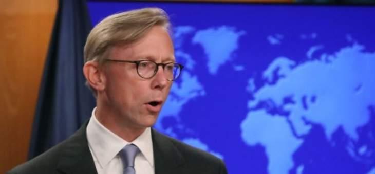 هوك: الشعب الإيراني مستاء من النظام الحاكم والاحتجاجات ليست سوى أحدث مثال على الظلم