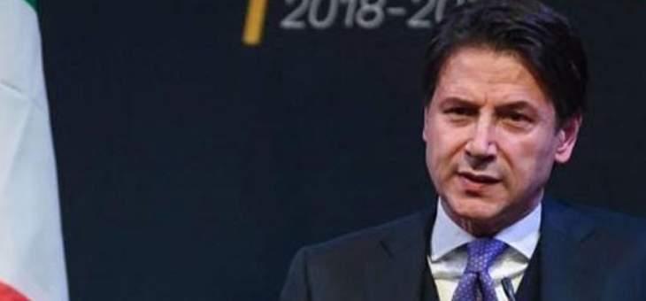 رئيس وزراء إيطاليا يحذّر من احتمال أن يفقد الاتحاد الأوروبي سبب وجوده