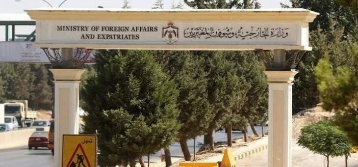 الخارجية الأردنية: نواصل جهودنا على أكثر من مستوى لوقف الانتهاكات الإسرائيلية بالقدس