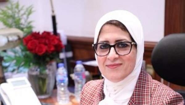 وزيرة الصحة المصرية: قدّمنا 3 طائرات لمواجهة كورونا وجسر المساعدات الجوّي للبنان مستمرّ طالما الجائحة مستمرّة