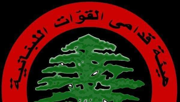 هيئة قدامى ومؤسسي القوات اللبنانية حذرت من تكرار مشهد 5 شباط 2006: متعاطفون مع مشاعر المسلمين