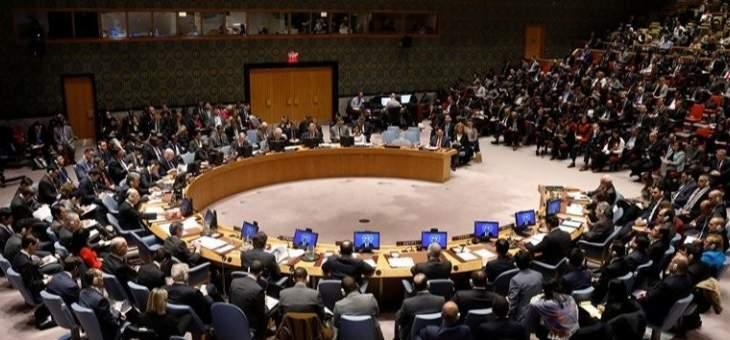 مجلس الأمن يجتمع غدا لبحث تداعيات الهجوم التركي على شمال سوريا