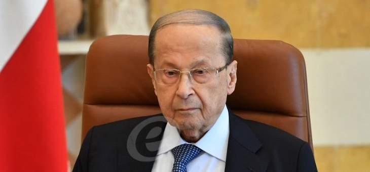 مصادر الجمهورية: عون سيؤكد لسفراء الدول الدائمة بمجلس الأمن تمسك لبنان بالقرارات الدولية